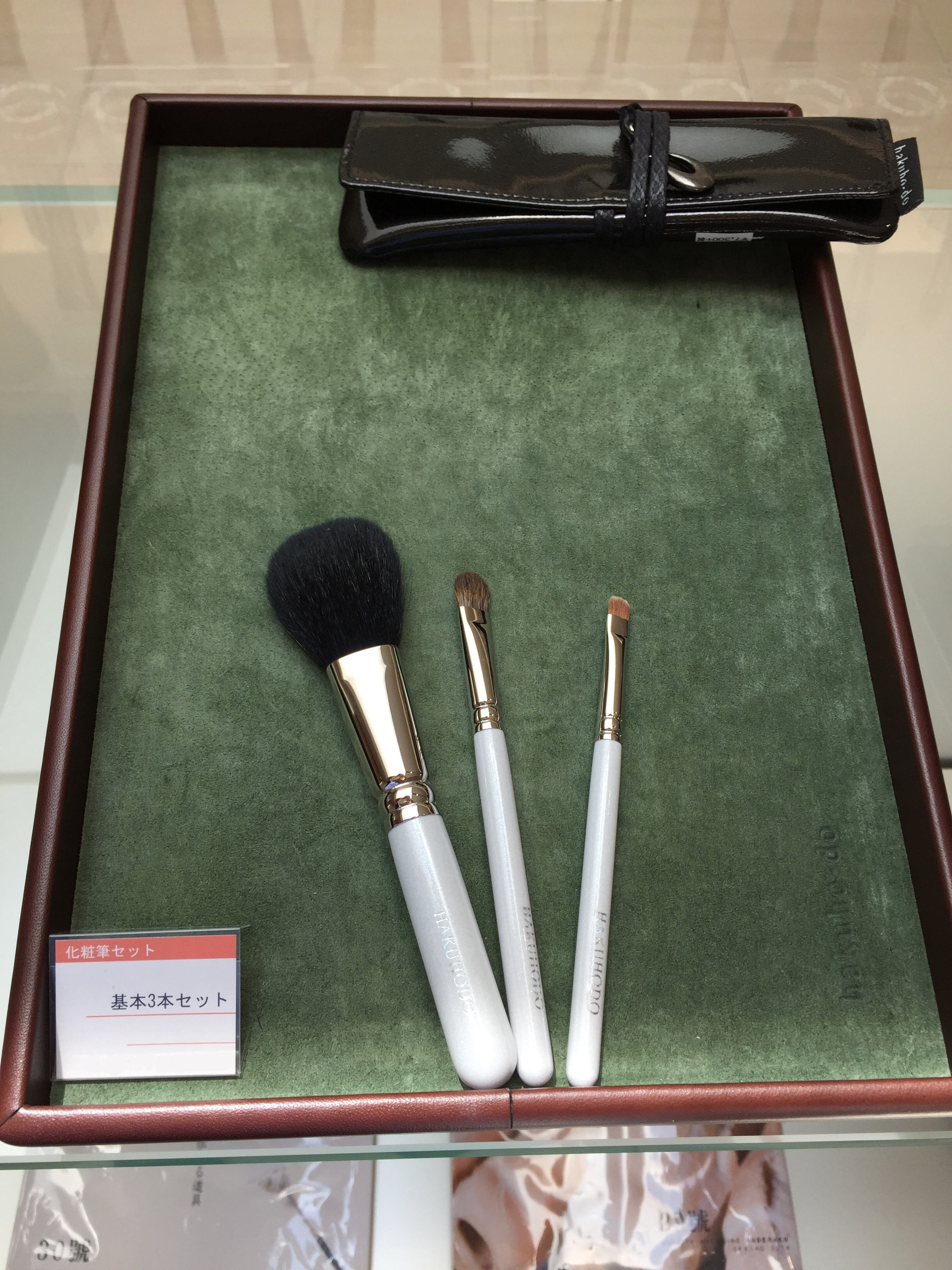 F/S Hakuhodo Hand Crafted Makeup Brushes Basic Selection