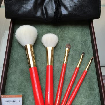 Hakuhodo Makeup Brush