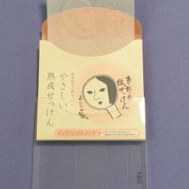 F/S Yojiya Portable Travel Paper Facial Soap 10g 1-10 packs from Kyoto Japan