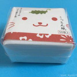 F/S Kyoto Kamiya Double Sided Nail Makeup Removing Paper 50 sheets 1 – 4 packs