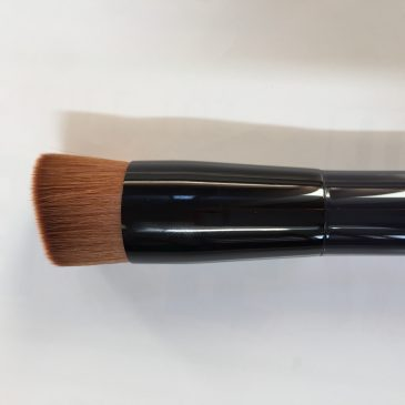 Shiseido Makeup Brush 131 is now ready.