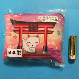 Coin Case Pouch Fushimi Inari Shrine Torii White Fox Cute Kawaii from Kyoto