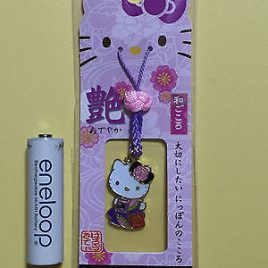 Hello Kitty Japanese Style Glossy Key Chain Strap Accessory from Japan