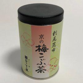 Kyoto Gion Premium Quality Kelp Kobucha Seaweed Plum Tea Powder Ousuno Sato