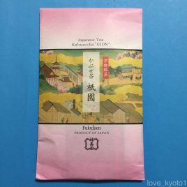 Kyoto Uji Fukujuen Kabusecha GION Japanese Green Tea 45g for 15 cups
