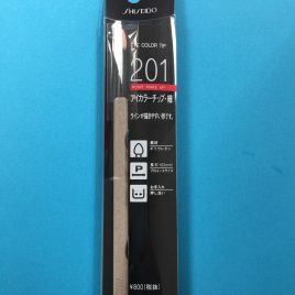 F/S Shiseido 201 Makeup Eye Color Tip Sharp shipped from Kyoto Japan
