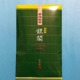 Kyoto Uji Fukujuen Japanese SENCHA Tea Leaves Ginkaku Green Tea 45g Kyoto