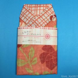 2 Layer Gauze Cloth Handkerchief Soft Wild Rose Blossom Pink made in Japan