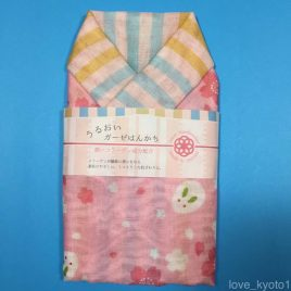 2 Layer Gauze Cloth Handkerchief Rabbit Cherry Blossom Pink made in Japan