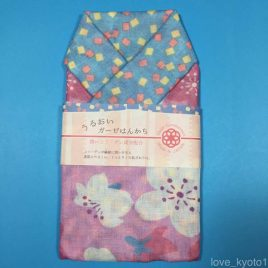 F/S 2 Layer Gauze Cloth Handkerchief Soft Cherry Blossom Pink made in Japan