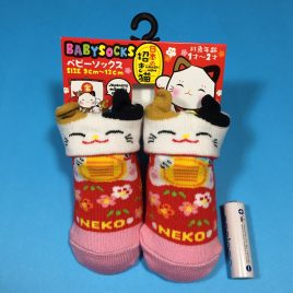 F/S Baby Socks Japanese Fortune Cat Cute Kawaii for 1 – 2 years old Kyoto Japan