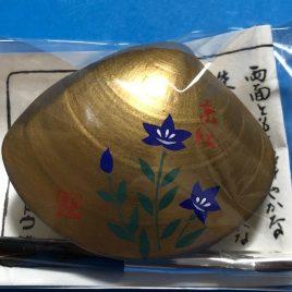 Kyoto Maiko Handicraft Real Seashell Hand Paint Lipstick Crimson Bellflower