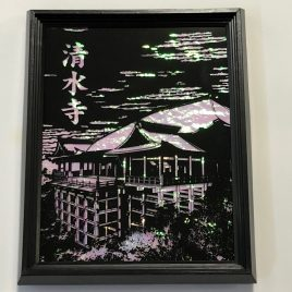 Kyoto Kiyomizu Temple Purple Color Standing Frame shipped from Kyoto