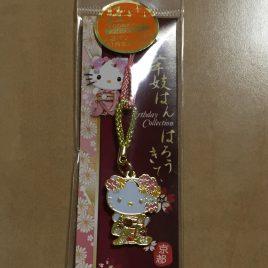 Hello Kitty Key Chain Strap Kimono Accessory Limited in Kyoto Japan Topaz