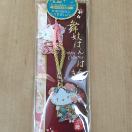 F/S Hello Kitty Key Chain Strap Kimono Accessory Limited Kyoto Japan Turquoise