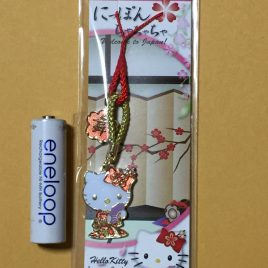 Hello Kitty Japanese Style Japanese Dance Key Chain Strap from Japan