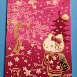Hello Kitty Maiko Memo Pad Two Designs (50 + 50) Sheets Limited in Kyoto
