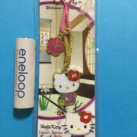 Hello Kitty Japanese Style Flower Arrangement Key Chain Strap from Japan