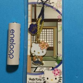 F/S Hello Kitty Japanese Style Calligraphy Key Chain Strap from Japan