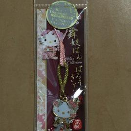 F//S Hello Kitty Key Chain Strap Kimono Accessory Limited in Kyoto Japan Peridot