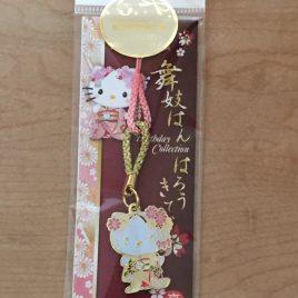 FS Hello Kitty Key Chain Strap Kimono Accessory Limited in Kyoto Japan Moonstone