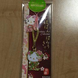 Hello Kitty Key Chain Strap Kimono Accessory Limited in Kyoto Japan Peridot