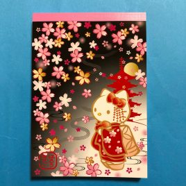 Hello Kitty Maiko Memo Pad Two Designs (50 + 50) Sheets Blk Limited in Kyoto