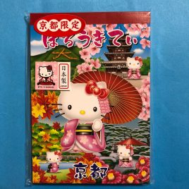 Hello Kitty Memo Pad Two Designs (50 + 50) Sheets Limited in Kyoto