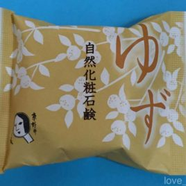 Yojiya Natural Cosmetic Soap Yuzu Citron Fragrance made in Japan from Kyoto