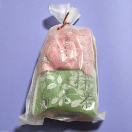 Yojiya Natural Cosmetic Soap 4pcs set made in Japan from Kyoto
