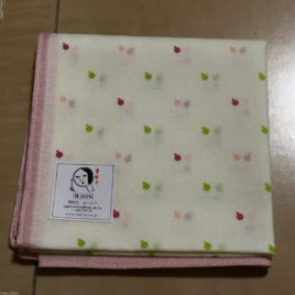 F/S Yojiya Handkerchief Pink 48cm x 48cm made in Japan from Kyoto