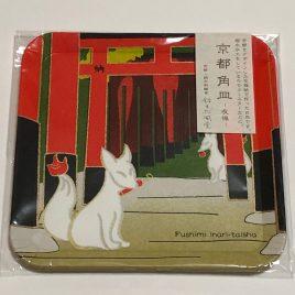 F/S Handicraft Fushimi Inari Square Paper Tray Yuzen Dyeing Paper Suzuki Shofudo