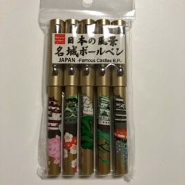 F/S 5pcs Set of Japanese Scenery Famous Castle Ballpoint Pen from Kyoto Japan