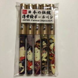 F/S 5pcs Set of Japanese Tradition Famous Ukiyoe Ballpoint Pen from Kyoto Japan