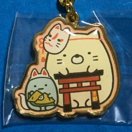 Sumikko Gurashi Neko Cat Kyoto Fushimi Inari Cute Kawaii Key Holder Japan