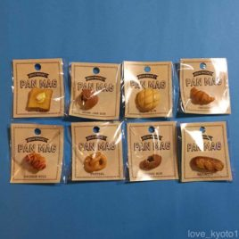 F/S 8 types of Tiny Bread Fridge Magnets shipped from Kyoto Japan