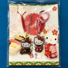 F/S Hello Kitty Japanese Maiko Key Holder & Sushi Key Chain Strap Cute Kawaii