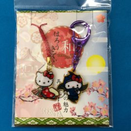 F/S Hello Kitty Japanese Ninja Key Holder & Princess Key Chain Strap Cute Kawaii