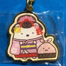 Sumikko Gurashi Shirokuma White Bear Kyoto Maiko Han Cute Kawaii Key Holder