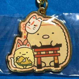 F/S Sumikko Gurashi Tonkatsu Kyoto Fushimi Inari Cute Kawaii Key Holder Japan