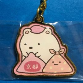 Sumikko Gurashi Shirokuma White Bear Kyoto Yatsuhashi Cute Kawaii Key Holder
