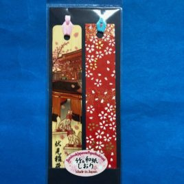 F/S Fushimi Inari Bamboo and Japanese Paper Bookmark Yuzen Dyeing Pattern Kyoto