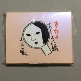 Yojiya Face Powder Paper Peach / Pink Color made in Japan from Kyoto 60pcs