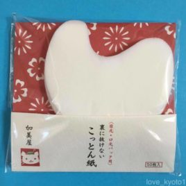 F/S Kyoto Kamiya No Pass Through Crescent Shaped Paper Face Pack 50pcs 1-4 packs
