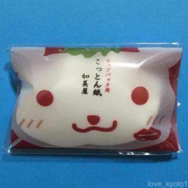 Kyoto Kamiya No Pass Through Paper Lip Pack 50 sheets 1 – 4 packs Japan