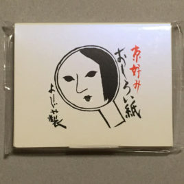 Yojiya Face Powder Paper Pearl/Crystal Color made in Japan from Kyoto 60pcs