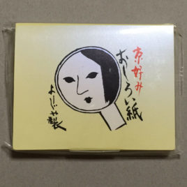 Yojiya Face Powder Paper Kyara/Natural Color made in Japan from Kyoto 60pcs