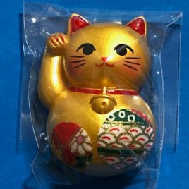 Maneki Neko Fridge Magnet Lucky Money Fortune Cat Gold Kawaii from Kyoto