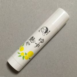 Yojiya Yuzu Tsuya Citron Gloss Lipstick made in Japan from Kyoto