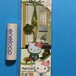 Hello Kitty Japanese Style Tea Ceremony Key Chain Strap from Japan